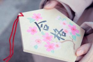 中国語検定3級の難易度と合格率は?