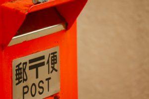 中国語の手紙宛先・敬称・挨拶の書き方を例文付きで紹介