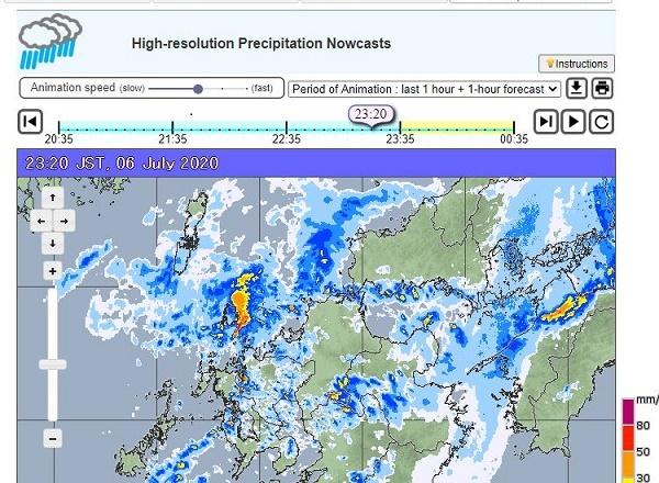 英語で気象情報を知る②:気象庁ホームページ英語版のリアルタイム気象情報