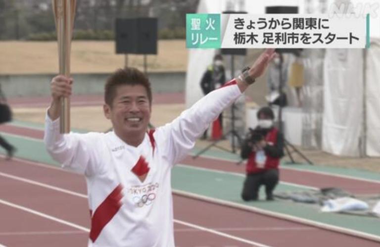 東京五輪聖火リレーに参加する有名人と日程は?